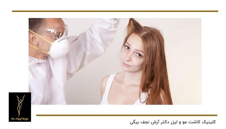 پزشک در حال بررسی موی بیمار